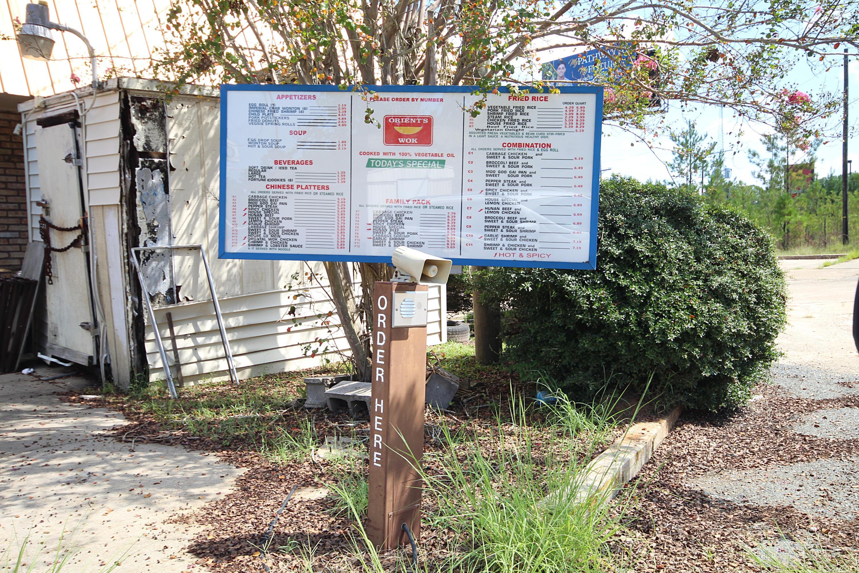 Leesville commercial property for sale, 1168 Entrance Rd, Leesville LA - $300,000